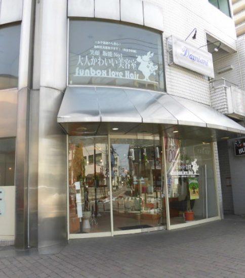 貸店舗/事務所/共同住宅 飯能市柳町3-13 【コヤマ本店ビル 1F】
