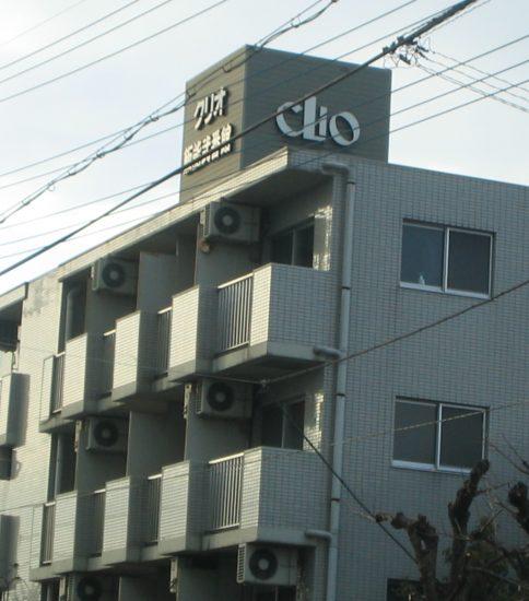 貸アパート クリオ飯能弐番館 103号室